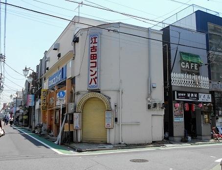 江古田駅周辺14