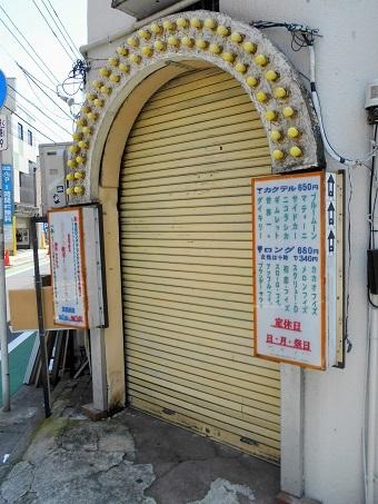 江古田駅周辺15