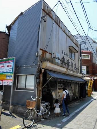 江古田駅周辺18