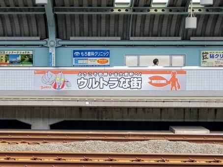 祖師ヶ谷大蔵駅周辺02