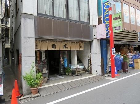 祖師ヶ谷大蔵駅周辺13