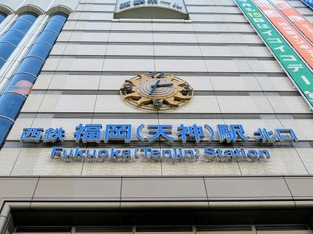 西鉄福岡駅の大時計2
