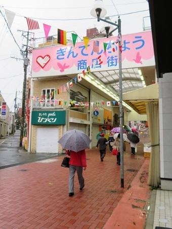 雑餉隈駅周辺03