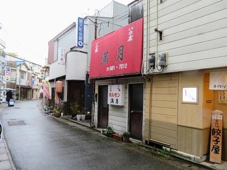 雑餉隈駅周辺09