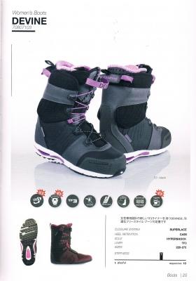 18-19 Boots DEVINE