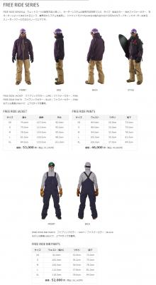 18-19マウンテンサーフフリーライドシリーズ2
