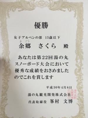 S__2801679.jpg