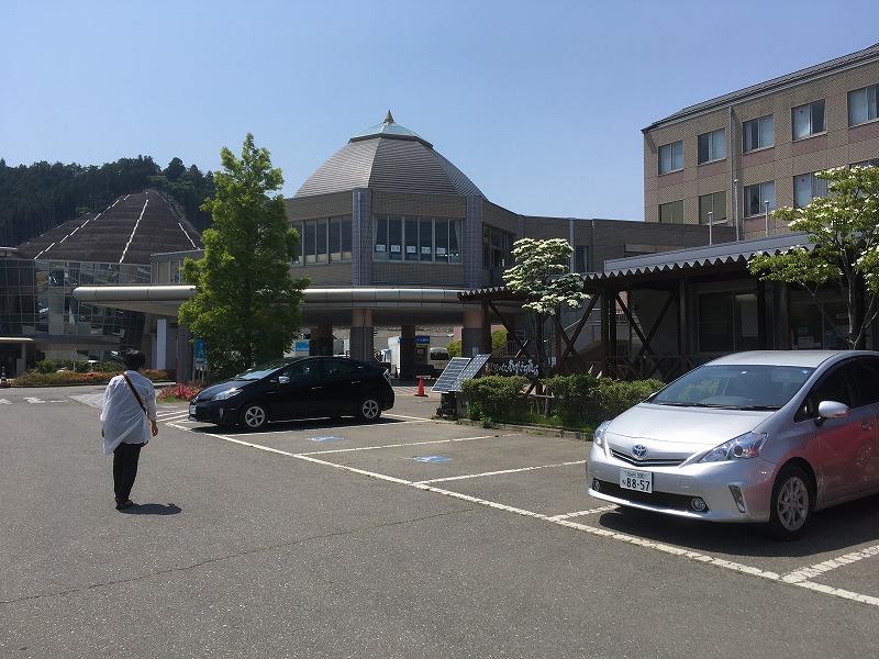 603女川医療センター