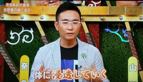 秘密のケンミンSHOW 奈良 吉野葛 天極堂 37