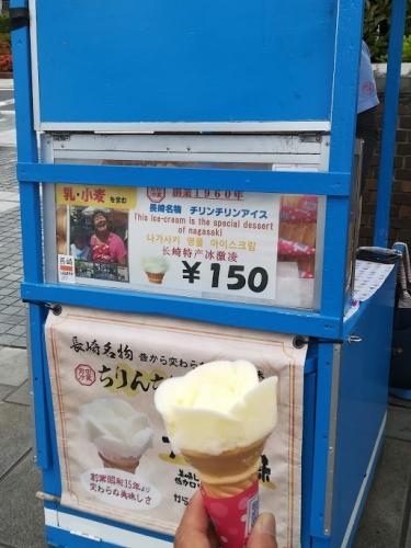 2018052526 長崎とがたりんぴっく (2)