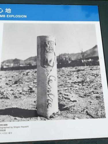 2018052526 長崎とがたりんぴっく (3)
