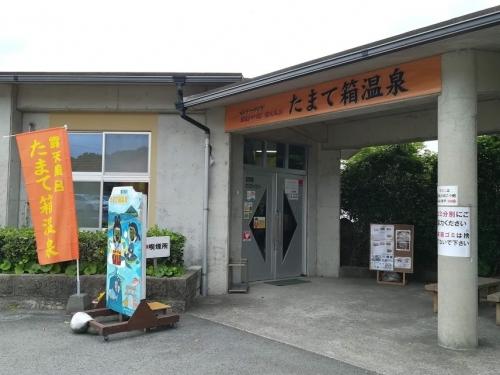 20180603 枕崎 (17)