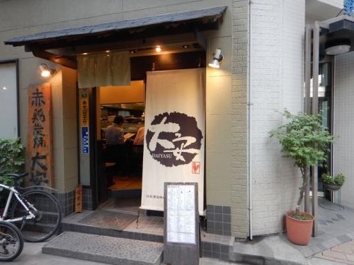 20180603 枕崎 (27)