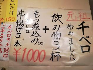20180603 枕崎 (33)