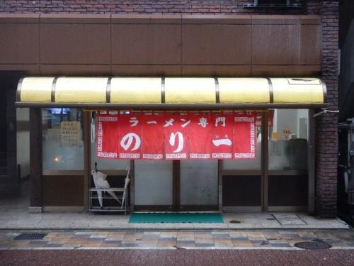 20180605 鹿児島宮崎 (1)
