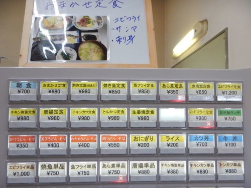 20180605 鹿児島宮崎 (14)