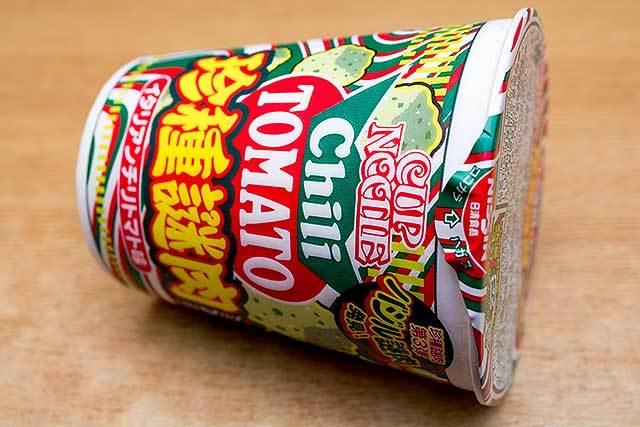 カップヌードル イタリアンチリトマト味