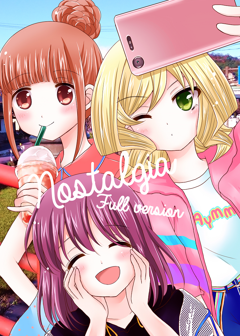cover-3.png
