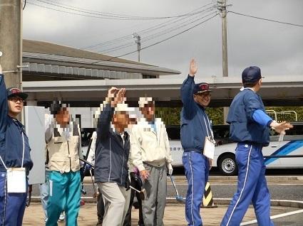 obahara2.jpg