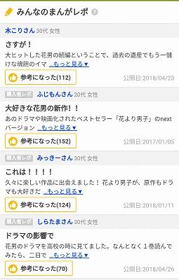 s-Screenmemo_2018-07-02-22-57-27.jpg
