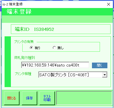 20180619istar5.png