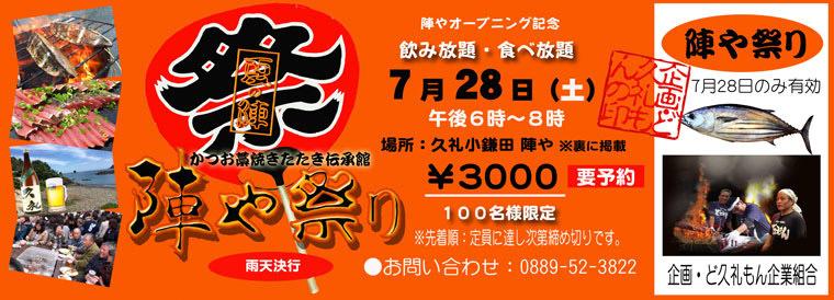 チケット-000