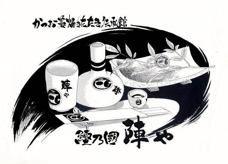 ぷれぷれ-1