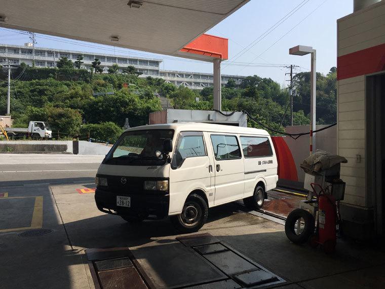 洗車機-1