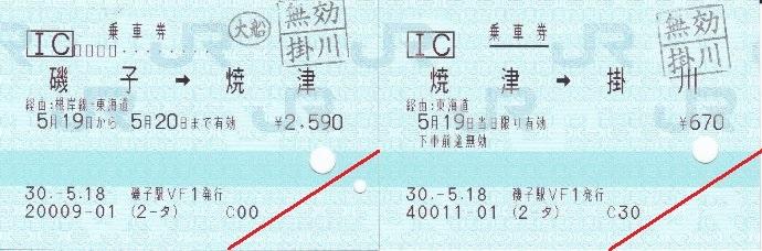 180530.jpg