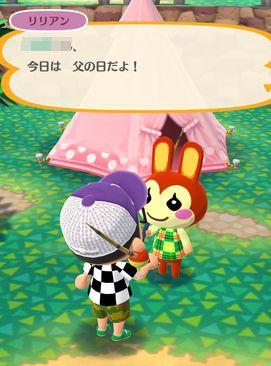 achichinohi0617-14.jpg
