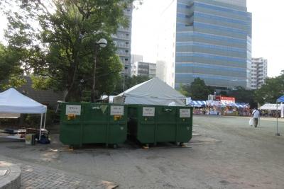 中央公園のゴミ回収ボックス