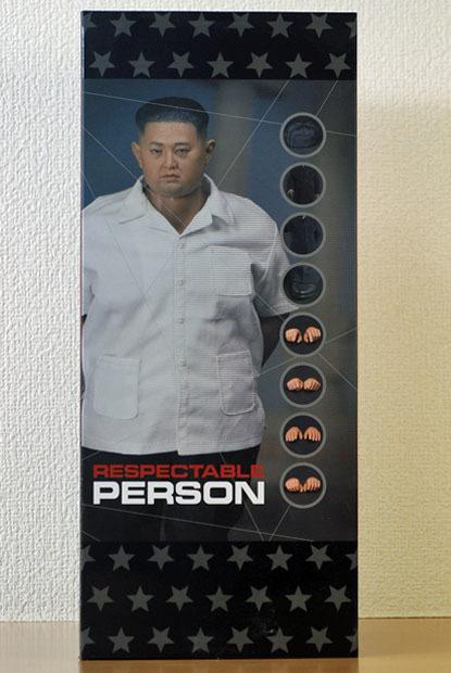 Respectable Person 0002