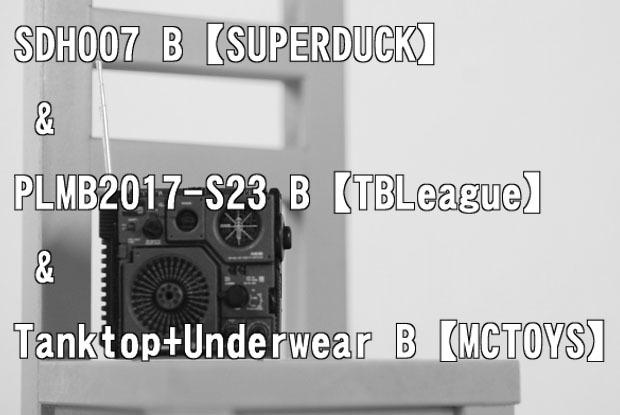 TanktopUnderwear0101.jpg