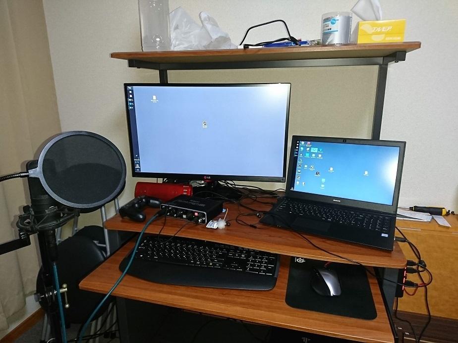 PCdesk02.jpg
