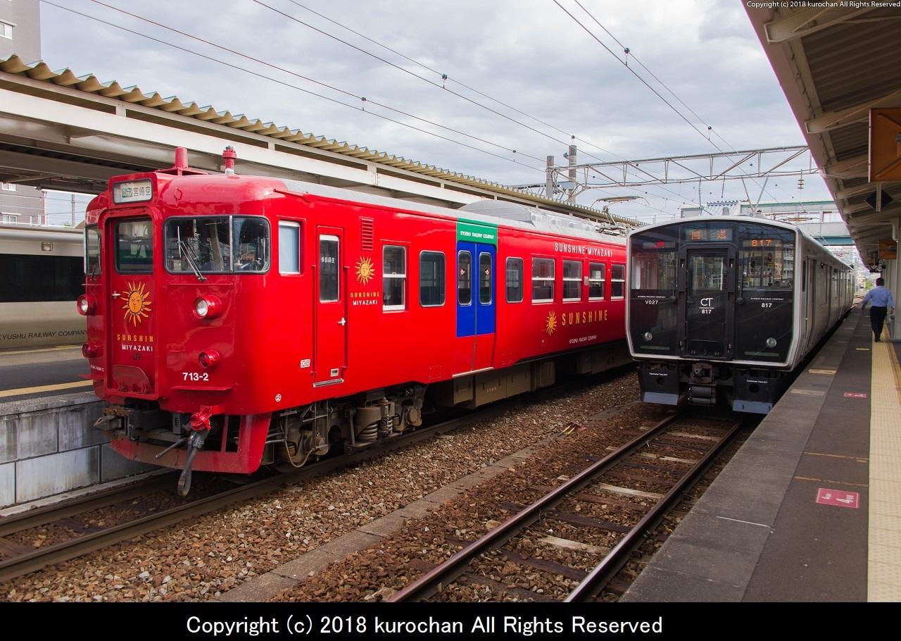 CSF_2571-2.jpg