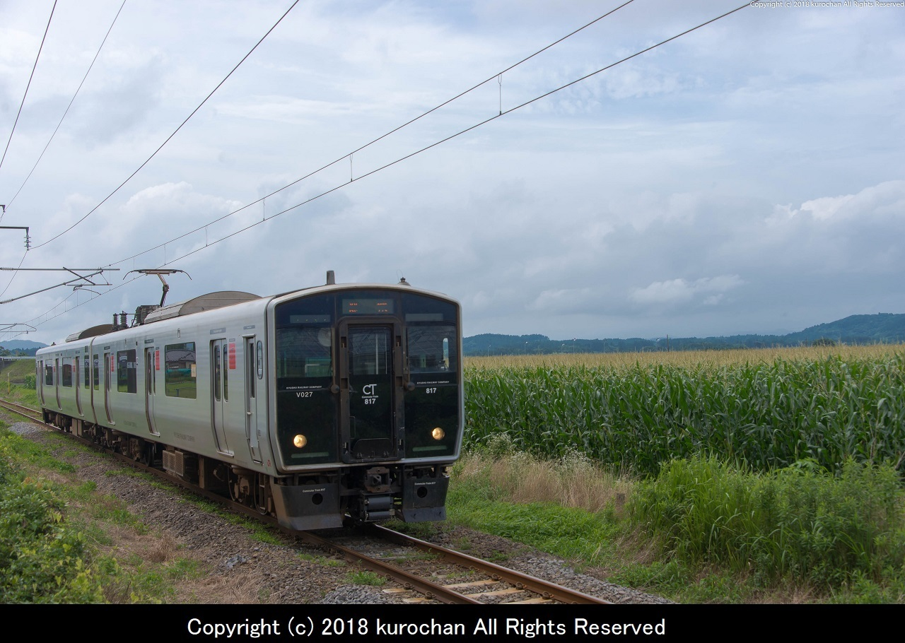 CSF_3019-2.jpg