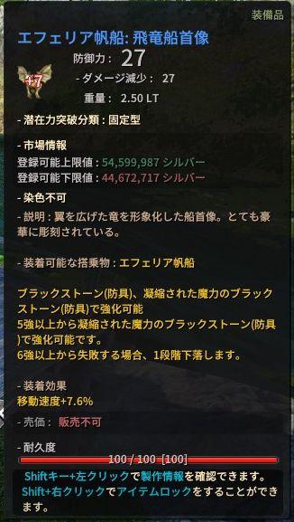 2018-05-28_889301923.jpg