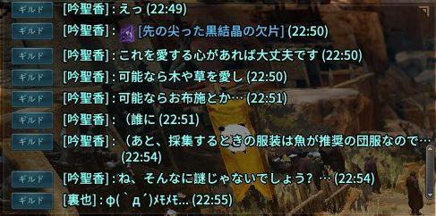 2018-06-10_386473651.jpg