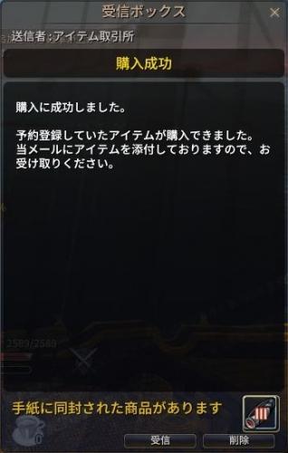 2018-06-12_509001704.jpg