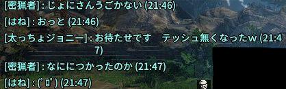2018-06-16_292058787.jpg