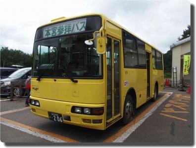 mini_5563_yudono_P7228685.jpg