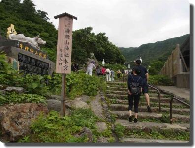 mini_5565_yudono_P7228691.jpg