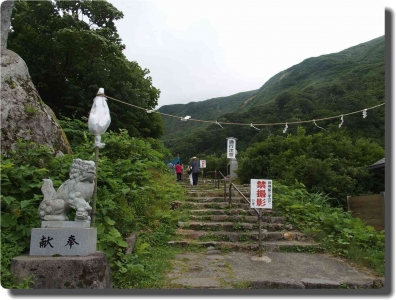mini_5566_yudono_P7228693.jpg