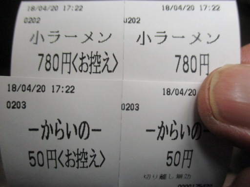 4-19 001
