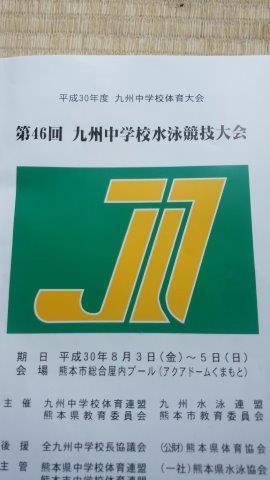 DSC_1217-2.jpg
