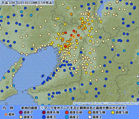 大阪地震0 震度図 20180617230735395-18075838