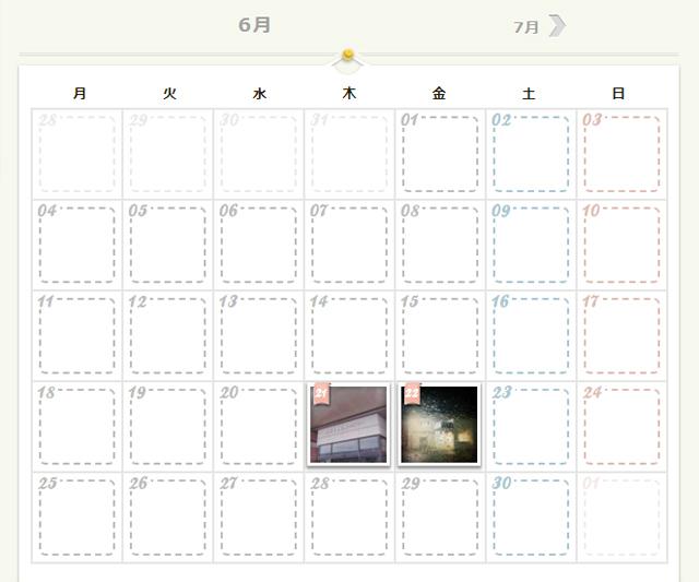 運動しましたカレンダー