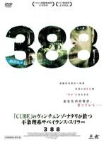 n_603albd7210rps.jpg