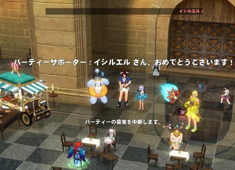 mabinogi_2018_07_21_069.jpg