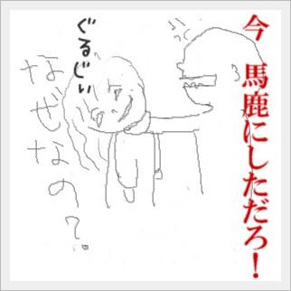 hohoemi2.jpg